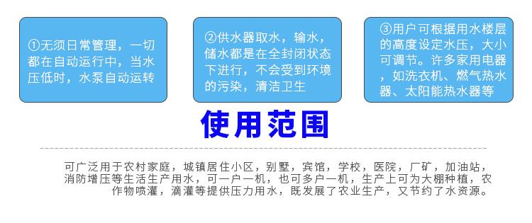 圆形水箱_03.jpg