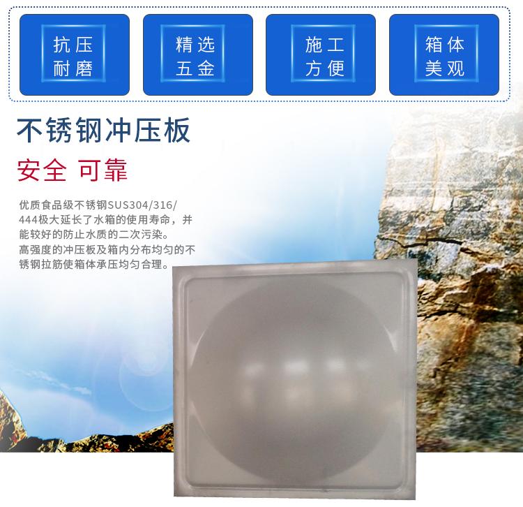 水箱冲压板_02.jpg