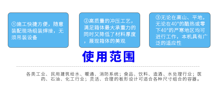 水箱冲压板_03.jpg